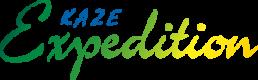 KAZEエクスペディション